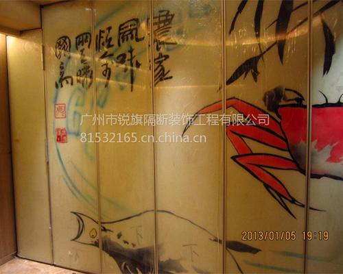 广州锐旗-有框玻璃