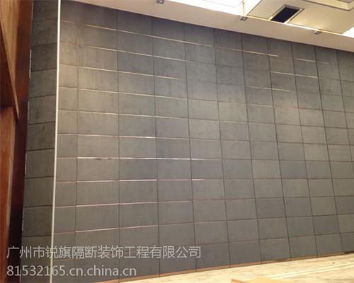 广州锐旗-100型活动隔断布