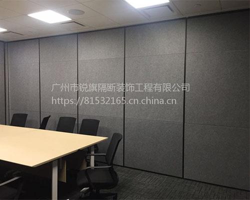 广州盈科律师事务所会议