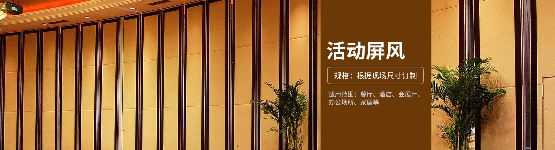 广州室内隔断公司